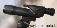 SPOTTING SCOPE NIKON ENTRY LEVEL