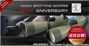 Kowa 60th Anniversary