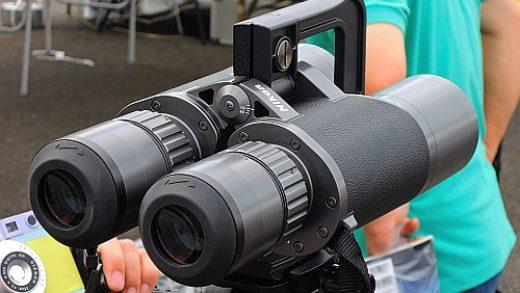 Binocoli ultra-grandangolari da Nikon: 7×50 (10.7°)° e 10×50 (9°)