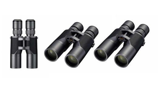 Comunicato stampa Nital: Binocoli  a grandissimo campo Nikon WX