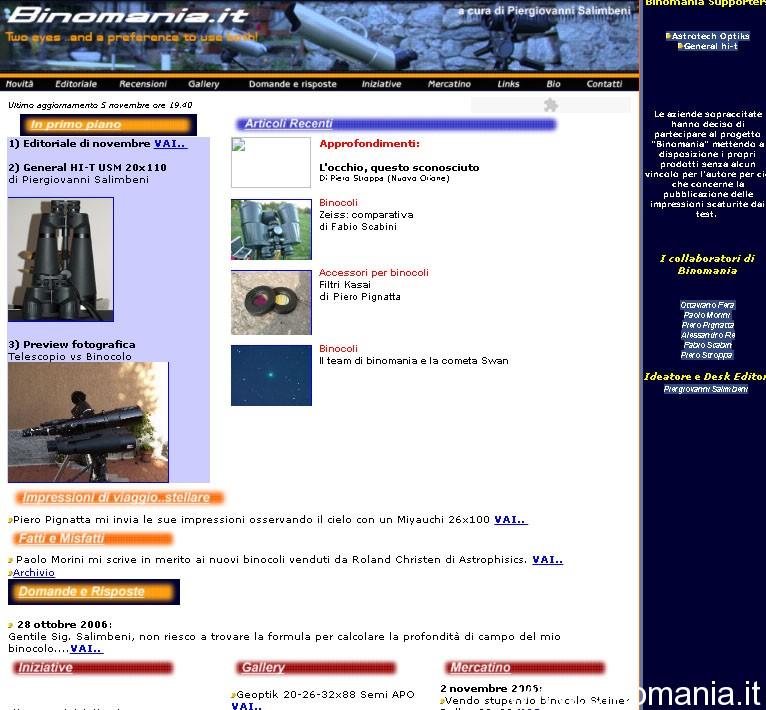 una vecchia versione di binocoli, il sito dedicato al mondo dei binocoli